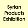 Syrian Products Exhibition, Ciudad de Kuwait