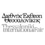 Thessaloniki International Fair, Salónica