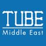 Tube Middle East, Sharjah