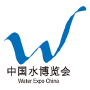 Water Expo China, Pekín