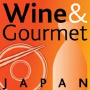 Wine & Gourmet Japan, Tokio