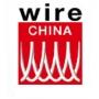wire China, Shanghái