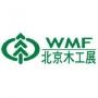 WMF, Pekín