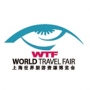 World Travel Fair Shanghái